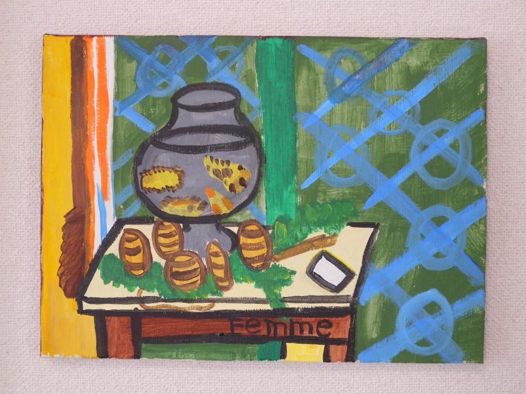 『金魚鉢』竹植耕平